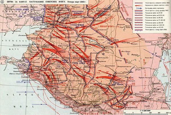 продвижения немецких войск