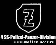 http://waffen.ucoz.ru/_nw/33/18224848.jpg
