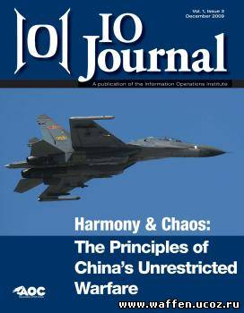 The IO Journal Vol. 1, Issue 3 (Decеmber 2009)
