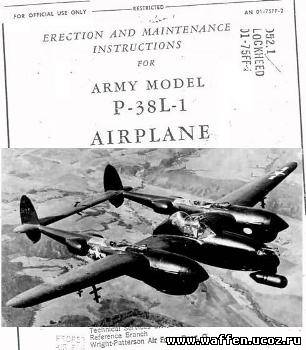 Erection and maintenance Instructions for Army model P-38L-1 Airplane. Part 8