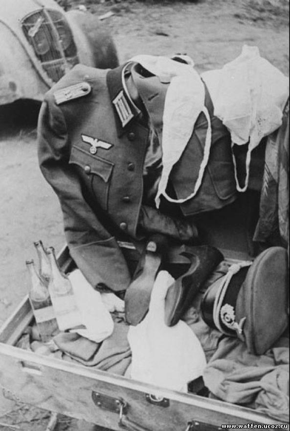 Чемодан немецкого офицера.