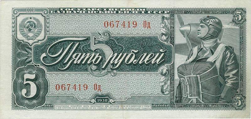 Цены на Российские и советские монеты - - Sasha Shestakoff
